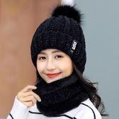 帽子女天加絨毛線帽韓版青年甜美可愛女士季針織帽百搭保暖  名購居家