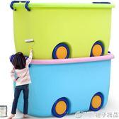 玩具收納箱塑料特大號有蓋寶寶衣服收納盒儲蓄兒童可愛儲物整理箱QM   橙子精品