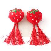 大顆草莓流蘇造型髮夾 2入組