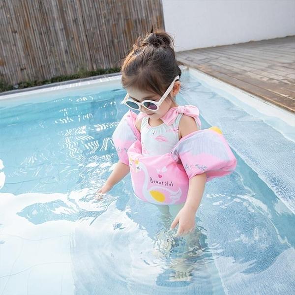 兒童游泳手臂圈幼兒寶寶學游泳裝備浮圈水袖浮力背心泡沫救生衣 萬客居