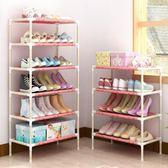 鞋櫃 簡易鞋櫃鞋架實木組裝多層木質單排收納布鞋櫃經濟型