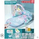 新生嬰兒床鈴床上掛件玩具3個月6寶寶益智早教哄娃神器床頭懸掛式 NMS名購新品