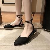 包頭涼鞋女仙女風2020夏新款羅馬粗跟綁帶涼鞋尖頭平底涼鞋女海邊