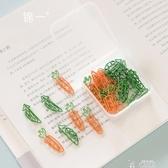 書籤 錦一豌豆和胡蘿卜異形盒裝回形針幾何造型多功能韓版書簽 可 夏季上新
