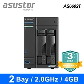 【ASUSTOR 華芸】AS6602T 2Bay NAS網路儲存伺服器 [不含硬碟]