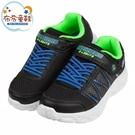 《布布童鞋》SKECHERS_DYNAMIC_FLASH黑藍兒童電燈運動鞋(17~23.5公分) [ N1K30LD ]