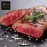 【599免運】美國1855黑安格斯熟成PRIME凝脂牛排1片組(120公克/1片)