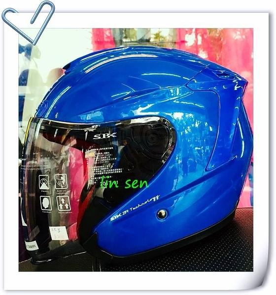 SBK安全帽,ZR,素/藍