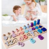 數字形狀對應兒童益智教學玩具