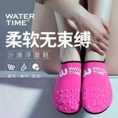 氣防滑浮潛鞋靴沙灘潛水長襪腳套裝備