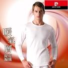 Pierre Cardin 皮爾卡登 暖氣層保暖圓領長袖衫-台灣製造