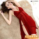 蕾絲吊帶睡裙女性感睡衣騷情趣內衣短