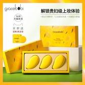 美妝蛋Gracebabi小芒果系列美妝蛋套裝不吃粉海綿蛋精準上妝化妝工具 艾家