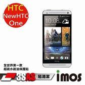 ♕全世界第一款♕ iMOS HTC New HTC One 3SAS 超疏水疏油保護貼