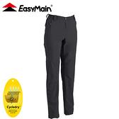 【EasyMain 衣力美 女 彈性潑水快乾長褲《黑灰》】RE18030/休閒長褲/戶外長褲/機能褲