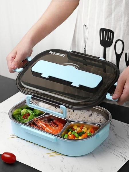 飯盒便當分隔型小學生上班族高中生分多格餐盤保溫大號不銹鋼餐盒