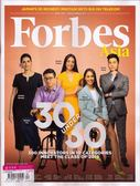 Forbes Asia 富比士 4月號/2019