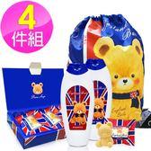 英國貝爾-皇家香氛洗沐4件組(1洗1沐3皂禮盒1束口背包)