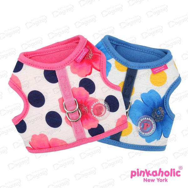 紐約《Pinkaholic》牡丹胸背B款附《同款設計牽繩》完美搭配高價值 L號桃紅/藍綠/海軍藍 胸背帶項圈