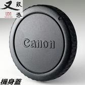 又敗家@CANON機身蓋副廠機身蓋相容CANON原廠機身蓋R-F-3機身蓋RF3機身蓋佳能機身蓋機身前蓋相機蓋