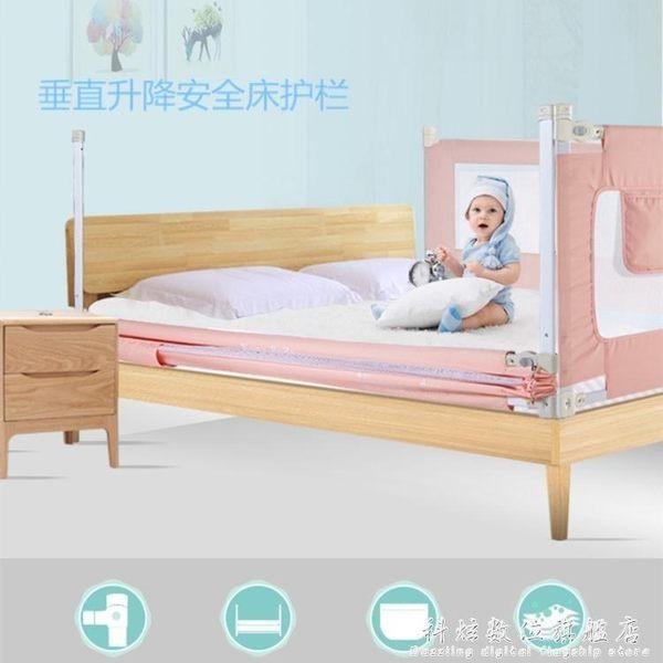 嬰兒童床護欄寶寶安全床邊圍欄1.8-2米大床防摔圍擋板床欄桿通用 WD科炫數位