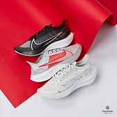 Nike Zoom Gravity 男女鞋 透氣 氣墊 慢跑鞋 BQ3203 / BQ3202-001