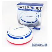 迷你掃地機家用充電全智能自動感應卡通懶人掃地機器人自動吸塵機迷你吸塵器