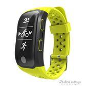GPS智慧運動手環監測手錶游泳防水計步器多功能男女通用S908·蒂小屋服飾