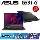 【ASUS華碩】ROG  G531GU-G-0041C9750H       ◢15.6吋頂級電競機 ◣