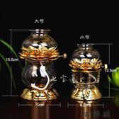 供佛液體酥油燈玻璃佛前佛供燈調光防