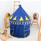 兒童帳篷室內寶寶游戲屋海洋球池戶外超大摺疊玩具屋 ATF