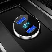 現代車載充電器汽車車充一拖二點煙器插頭usb車用多功能手機快充