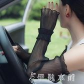 夏天袖套女長款蕾絲手套薄款冰袖開車手袖手臂套  伊鞋本铺