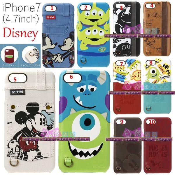 迪士尼米奇米妮iPhone7手機殼保护套掛繩可刷交通卡   -64370045