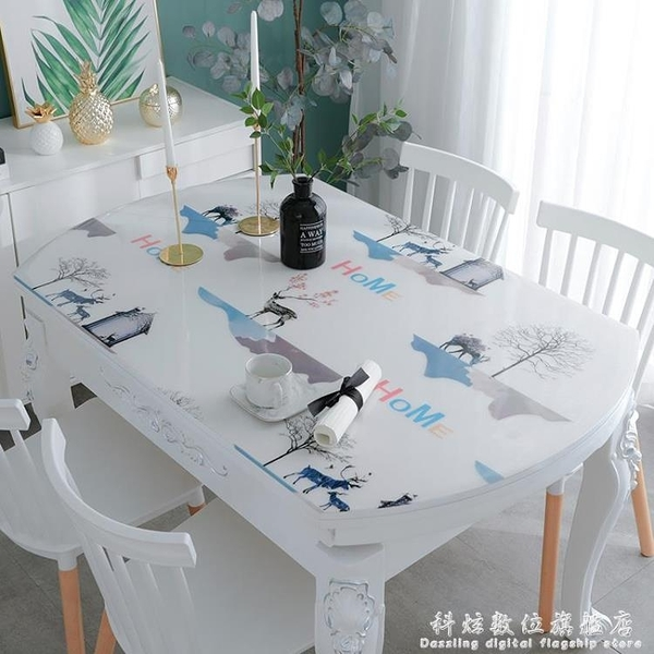 橢圓形桌布防水防油免洗餐桌墊PVC防燙軟玻璃加厚透明桌墊水晶板 科炫數位