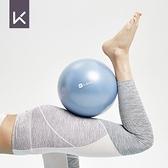 迷你瑞士球瑜伽球健身普拉提平衡防爆小球塑形體操女 童趣屋  新品