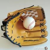 棒球手套 成人用投手手套 左手右手棒球用手套hKvtcXvMa   魔方數碼館