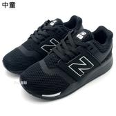《7+1童鞋》中童 New Balance PH247BE   透氣 輕量  套入式運動鞋  9475   黑色