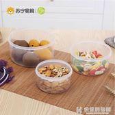 普業保鮮盒長方形塑料盒子透明帶蓋大小食品盒加熱飯盒便當盒碗罐  快意購物網