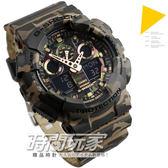 G-SHOCK CASIO卡西歐GA-100CM-5A雙顯錶 黑色液晶 沙漠迷彩 鬧鈴 碼錶 倒數計時 55mm 男錶 GA-100CM-5ADR
