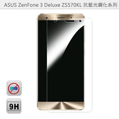 【Ezstick】ASUS Zenfone 3 Deluxe ZS570 KL 防藍光鏡面鋼化玻璃膜 152x73mm