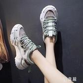 鏤空透氣運動鞋 2020年新款夏季網鞋時尚網紅網面老爹鞋女ins涼鞋 JX2096 『優童屋』