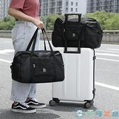 旅行袋大容量輕便旅行包手提待產整理袋短途健身包【千尋之旅】