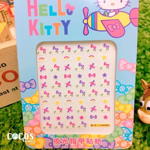 三麗鷗正版授權 HELLO KITTY 凱蒂貓 新一代KT夜光指甲貼紙 美甲貼 指甲貼 C款 COCOS PX025