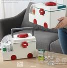 優思居 創意大容量多層醫藥箱 家用箱藥品分類帶蓋整理收納盒 小時光生活館