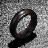 戒指男時尚個性潮檀木 指環小眾復古裝飾簡約單身韓版男士戒子  潮流衣舍