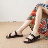 一字拖拖鞋女夏新款韓版一字拖室外穿平底百搭一鞋兩穿涼鞋女沙灘鞋 蘿莉小腳丫
