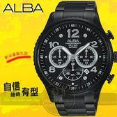 ALBA 劉以豪代言PRESTIGE計時腕錶/45mm/VD53-X236SD/AT3953X1公司貨/廣告款/聖誕節