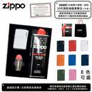 【寧寧精品】台中Zippo打火機旗艦店 ...