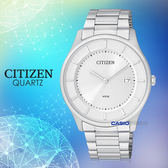 CASIO 手錶專賣店 國隆 CITIZEN 星辰 BD0041-54A  男錶 石英錶 不鏽鋼錶殼錶帶 防水 日期